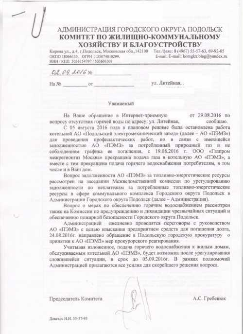 пауло коэльо поддержал юлию тимошенко